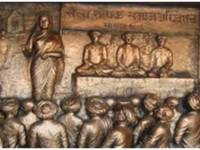 Jyotirao Phule, Savitribai Phule, Periyar And Ambedkar — International Women's Day