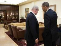 US Aid Deal Gives Green Light To Israel's Erasure Of Palestine