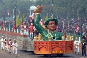 Tribute To Mahatma Tipu Sultan