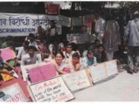 11 August, 1992: ABVA organized the first ever protest demonstration in India condemning police atrocities on gay people, at Police Headquarters, New Delhi