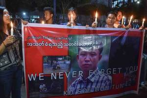 Myanmar: A scribe's Murder And Its Aftermath