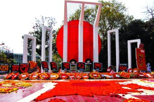 Bangladesh: February 21 And Unchained Participation