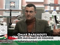 The Next Phase In The War On BDS: Why Israel Detained Omar Barghouti