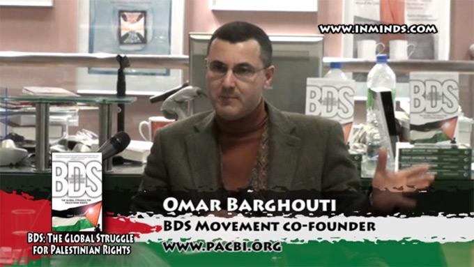 omar-barghouti