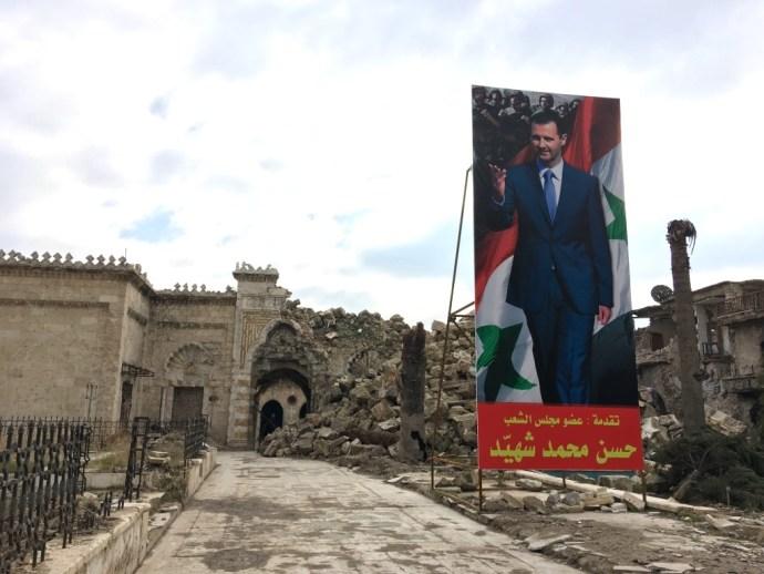 Entrance to half destroyed Umayyad Mosque in Aleppo