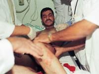 Gaza Shifa Hospital