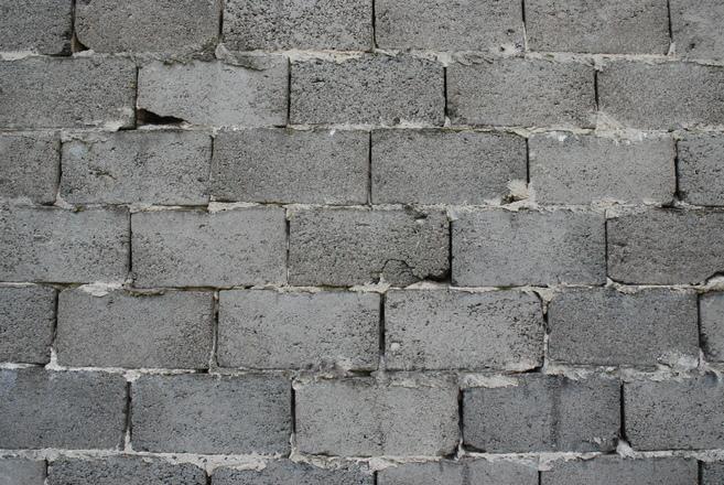 a-grey-wall-1161960