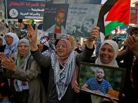 Two Sides Of The Palestinian Coin: Hunger Strike/Gaza
