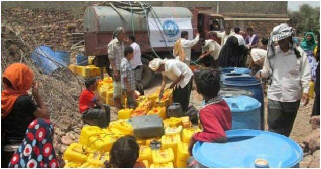 water-yemen