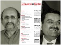 Shrinking Spaces of Dissent Voices – Raise of Economic and Political Power