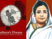 Heroes And Sheroes Of Plural India: Rokeya Sakhawat Hossain