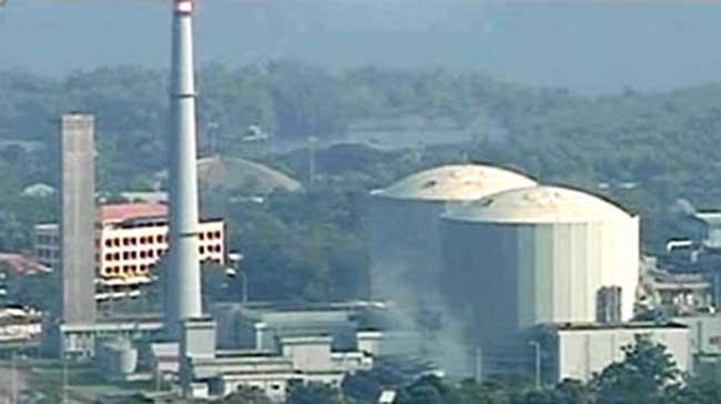 kaiga-nuclear-power-plant