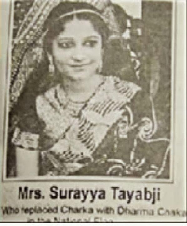 Surayya Badruddin Tayyabji