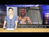 JUST ASIA BULLETIN: Thai student activist Pai Dao Din sentenced