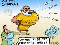 Promises To Keep: Rhyme On Narendra Modi
