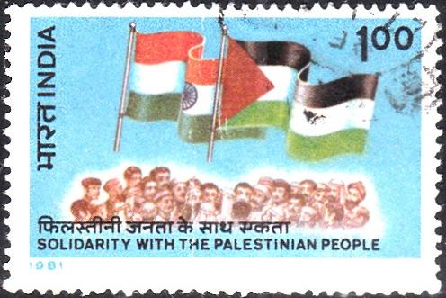 India_Palestine solidarity stamp