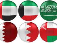 Is It The Beginning Of The End For The GCC?