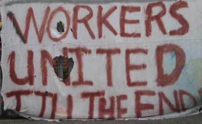 workers united banner