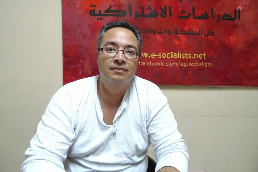 Wassim Wagdy one of the leaders of Revolutionary Socialist Org