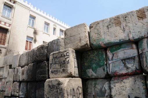 that Cairo Wall,  protecting US Embassy