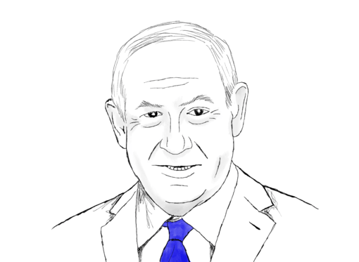 Congressional Catering to Netanyahu Must End