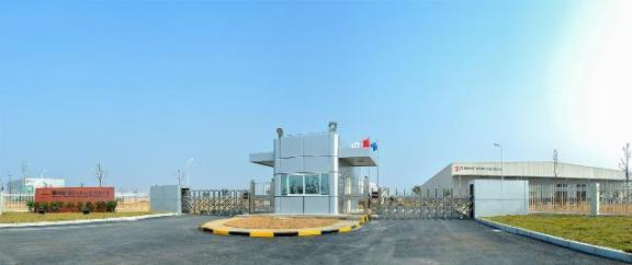 formica plant in China w