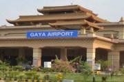 बिहार के गया एयरपोर्ट में 5 म्यांमार की महिलाएं गिरफ्तार, जानें क्यों ?