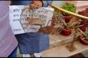 """बिहार विधानसभा में चूहे पर हंगामा... राबड़ी देवी का नीतीश सरकार पर निशाना, बोलीं – """"सजा दो"""""""