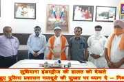 पंजाब /लुधियाना इंडस्ट्रीज की हालत को देखते हुए पुलिस प्रशासन मजदूरो की सुरक्षा पर ध्यान दे - मिश्रा