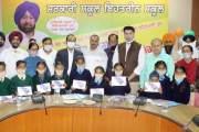 पंजाब : मुख्यमंत्री कैप्टन अमरिंदर सिंह ने किया 107 स्मार्ट स्कूलों का उद्घाटन, छात्रों को दिए गए टेबलेट्स