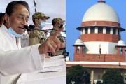 मध्य प्रदेश : कमलनाथ से स्टार प्रचारक का दर्जा छीनने वाले EC के फैसले पर सुप्रीम कोर्ट ने लगाई रोक