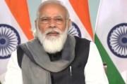 दिल्ली ब्यूरो /नए साल पर EWS वर्ग के लोगों को प्रधानमंत्री मोदी का गिफ्ट, गुजरात के मुख्यमंत्री विजय रूपाणी कार्यक्रम के मुख्य अतिथि के रूप में राजकोट में उपस्थित होंगे