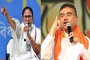 बंगाल डेस्क – 'यास' को लेकर पीएम मोदी करेंगे बैठक, सुवेंदु को मिला इन्वाइट तो भड़क उठी 'दीदी'