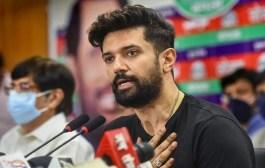 दिल्ली डेस्क – चिराग को लगा ज़ोर का झटका: सदन में 'चाचा' के चयन के खिलाफ हाईकोर्ट ने खारिज कर दी दायर याचिका