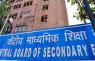 दिल्ली डेस्क /सीबीएसई ने 12 वीं का रिजल्ट घोषित कर दिया गया है.12वीं में 99.37 विद्यार्थी सफल घोषित किए गए
