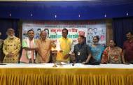 पटना /स्वाभिमानी कवि और वलिदानी स्वतंत्रता सेनानी थे महाकवि रामदयाल पाण्डेय जयंती पर कवियों ने दी काव्यांजलि, बाबू गंगा शरण सिंह को भी किया गया श्रद्धापूर्वक स्मरण