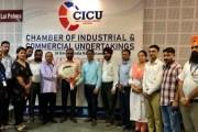 पंजाब डेस्क : मुहम्मद गुलाब ने CICU फोकल प्वाइंट में किया रोजगार मेले का उद्घाटन, युवाओं को मिलेगा रोजगार