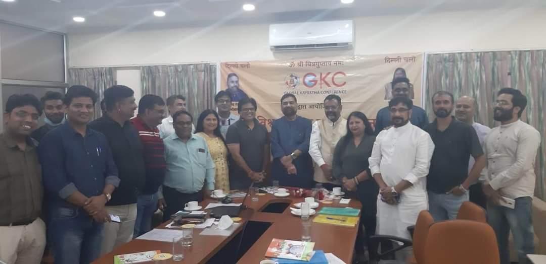 दिल्ली-पटना /विश्व कायस्थ महासम्मेलन की चल रही तैयारी की समीक्षा बैठक सम्पन्न