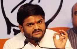 नई दिल्ली /कांग्रेस में हार्दिक पटेल के खिलाफ उठने लगी आवाज़, नए गुजरात अध्यक्ष की मांग लेकर राहुल गांधी से मिले कई नेता