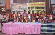 पटना /नवरात्र के शुभ अवसर पर निःशुल्क स्वास्थ्य शिविर-सह- सम्मान समारोह हुआ आयोजित
