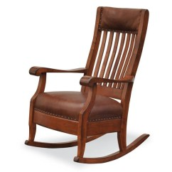 Lane Leather Office Chair Brown Unusual Materials Amish Made Grandma's Rocking - Country Furniture
