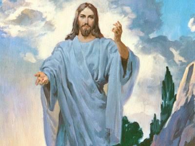 My Savior My God