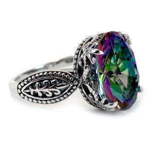 Minerva Ring in Sterling