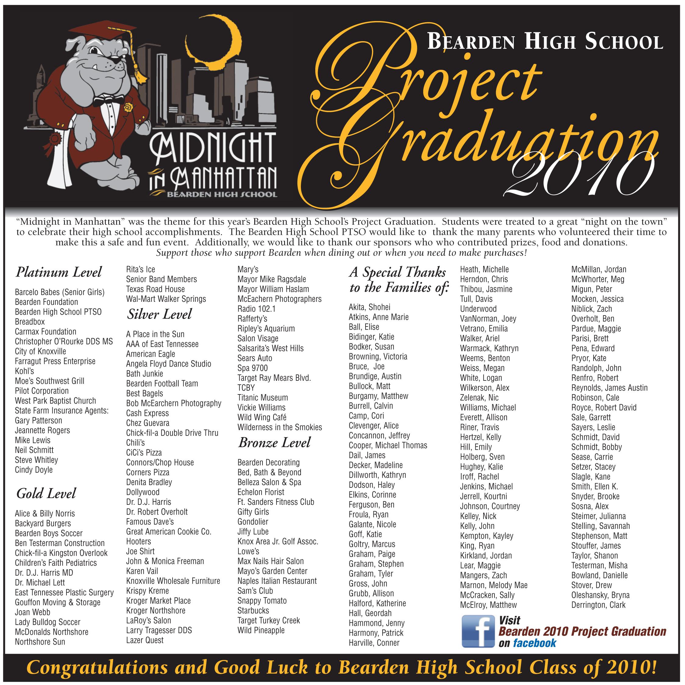 Bearden High School Project Graduation 2010