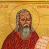 I've blogged about St. Patrick, which you hear more about in March. This one is about St. Valentine, known around Valentine's Day.