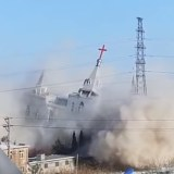 Golden Lampstand Church blown up with blowup with dynamite by Chinese Government. (Photo ChinaAid)