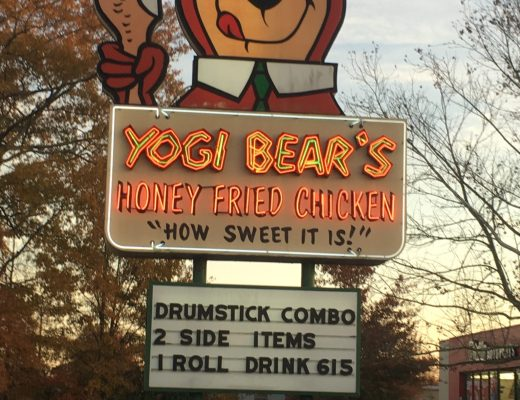Yogi Bear Honey Fried Chicken - This weeks Travel Thursday feature. My wife has always talked about how great their fried chicken is and wanted me to try it too. #YogiBearHoneyFriedChicken