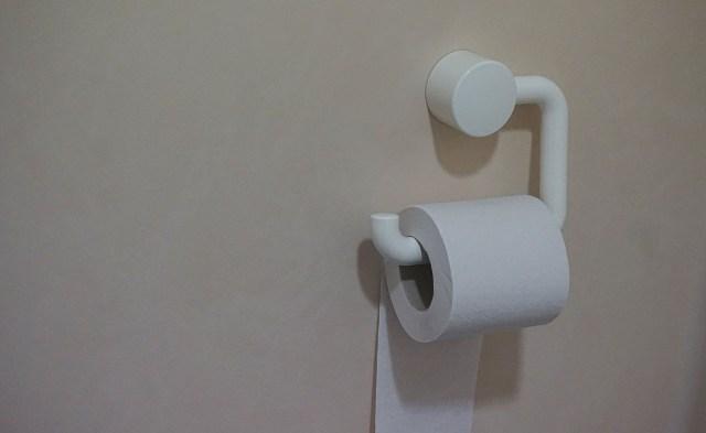 Toilet Paper Alternatives - As the World is worried about the Coronavirus, toilet paper is hard to find. Here is a list of alternatives. #toiletpaper #coronavirus