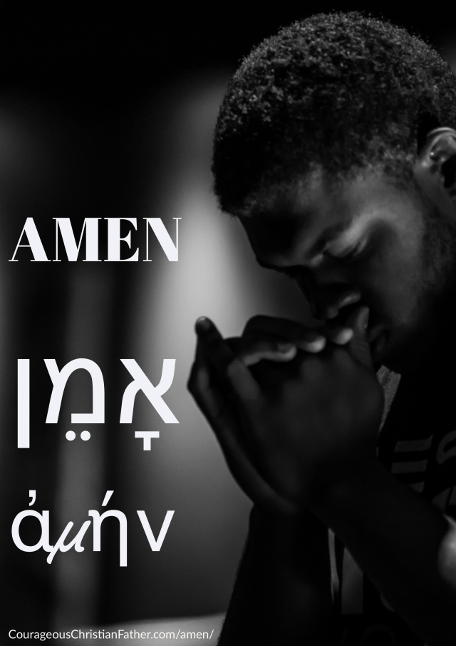 Amen ἀμήν אָמֵן - A word in the Bible, often we use it to end a prayer or agree with what the pastor or speaker says. So what does the word truly mean? #Amen