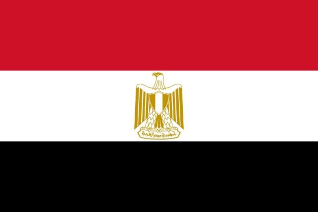 Egypt Prayer of the Day - Today's prayer of the day focuses on Egypt. Let us pray for Egypt today. #Egypt #PrayeroftheDay